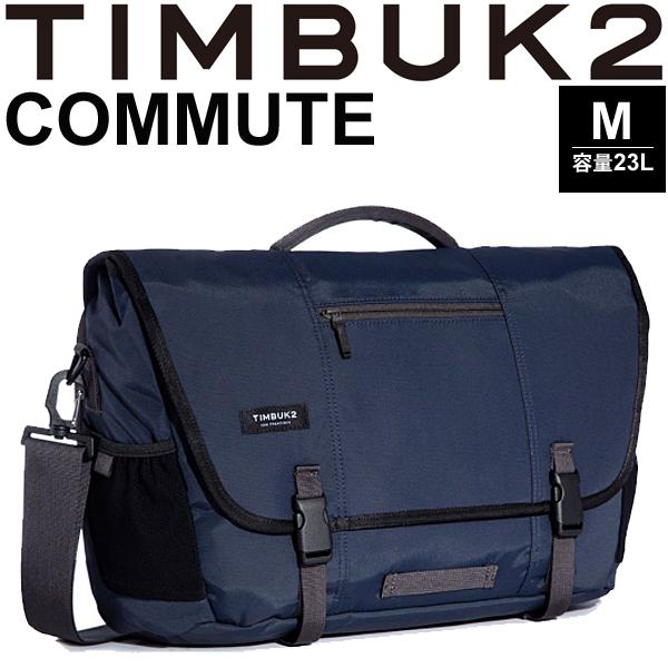 ショルダーバッグ TIMBUK2 ティンバック2 コミュート メッセンジャーバッグ Mサイズ 23L/ビジネス 通勤 通学 カジュアル 鞄 B4サイズ対応 かばん Messenger Bag 正規品 /20845675【取寄せ】