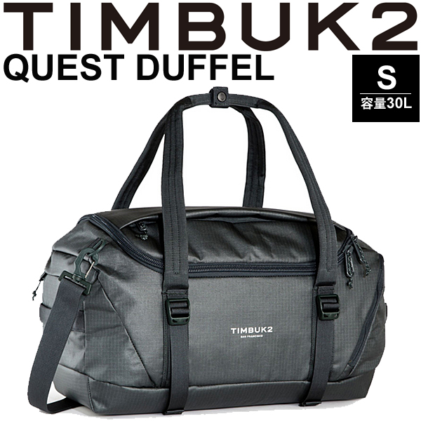 ボストンバッグ TIMBUK2 クエストダッフル Quest Duffel Pack ティンバック2 Sサイズ 30L/手提げ バックパック かばん 鞄 旅行 正規品/252324730【取寄】