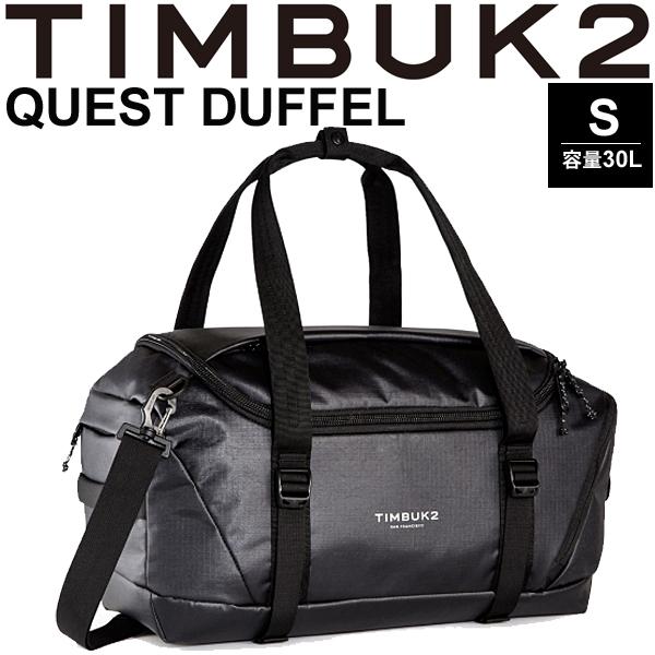 ボストンバッグ TIMBUK2 クエストダッフル Quest Duffel Pack ティンバック2 Sサイズ 30L/手提げ バックパック かばん 鞄 旅行 正規品/252326114【取寄】