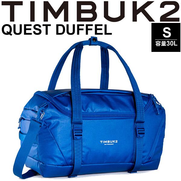 ボストンバッグ TIMBUK2 クエストダッフル Quest Duffel Pack ティンバック2 Sサイズ 30L/手提げ バックパック かばん 鞄 旅行 正規品/252327345【取寄】