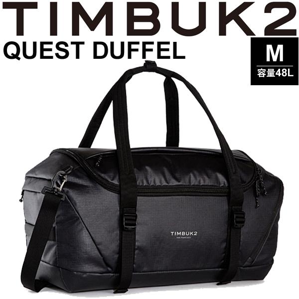 ボストンバッグ TIMBUK2 クエストダッフル Quest Duffel Pack ティンバック2 Mサイズ 48L/手提げ バックパック かばん 鞄 旅行 正規品/252346114【取寄】