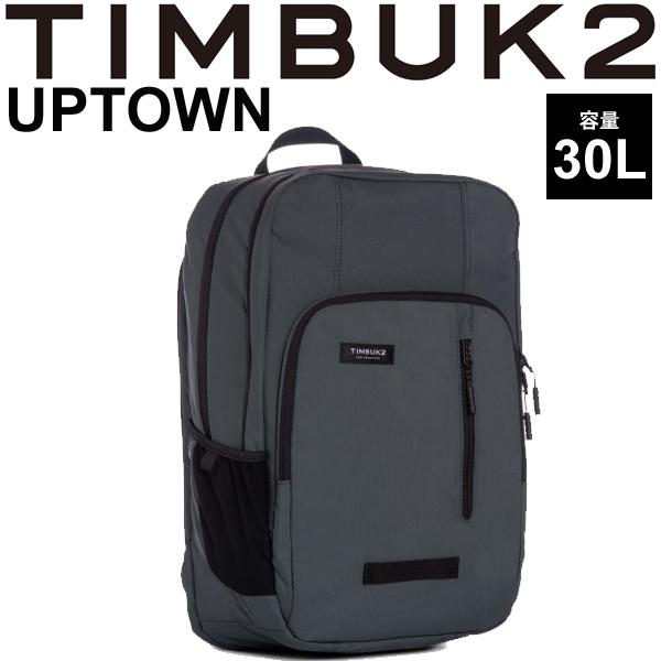 バックパック ティンバック2 TIMBUK2 アップタウンパック Uptown Pack OSサイズ 30L/リュックサック ビジネス 通勤 鞄 B4サイズ対応 TAS規格対応 かばん 正規品/25234730【取寄】