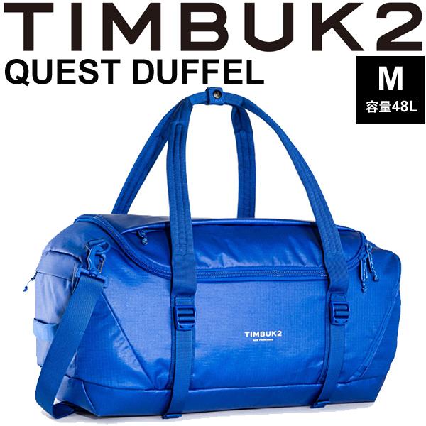 ボストンバッグ TIMBUK2 クエストダッフル Quest Duffel Pack ティンバック2 Mサイズ 48L/手提げ バックパック かばん 鞄 旅行 正規品/252347345【取寄】