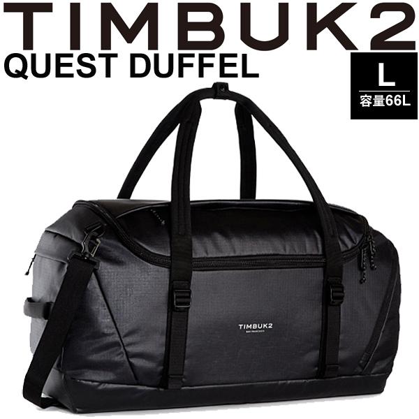 ボストンバッグ TIMBUK2 クエストダッフル Quest Duffel Pack ティンバック2 Lサイズ 66L/手提げ バックパック かばん 鞄 旅行 正規品/252366114【取寄】