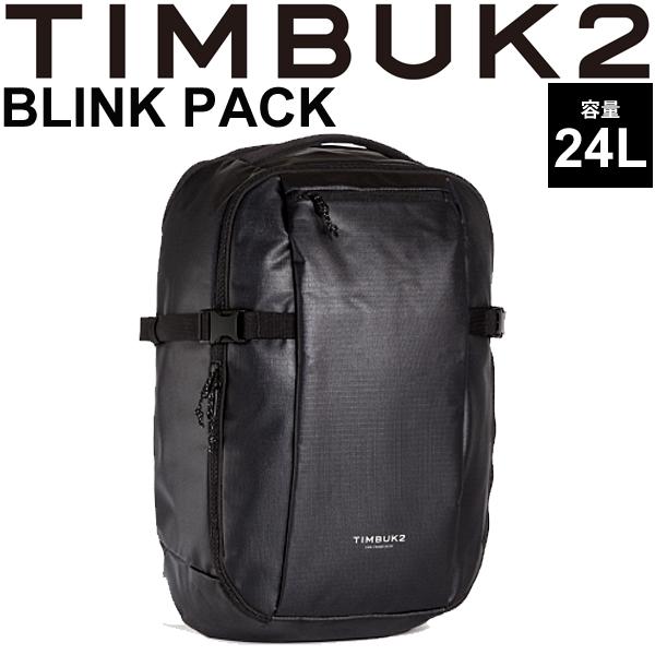 バックパック ティンバック2 TIMBUK2 ブリンクパック Blink Pack OSサイズ 24L/リュックサック 鞄 旅行 通勤 カジュアル かばん 正規品/254236114【取寄】