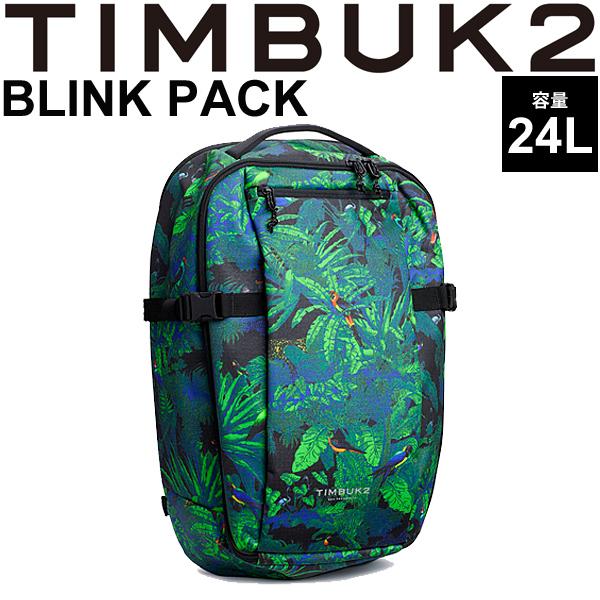 バックパック ティンバック2 TIMBUK2 ブリンクパック Blink Pack OSサイズ 24L/リュックサック 鞄 旅行 通勤 カジュアル かばん 正規品/254236670【取寄】