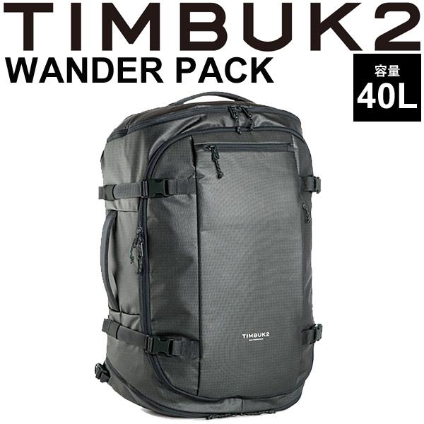 バックパック TIMBUK2 ワンダーパック Wander Pack ティンバック2 OSサイズ 40L/ダッフルバッグ 手提げ 大容量 かばん 鞄 旅行 出張 正規品/258034730【取寄】