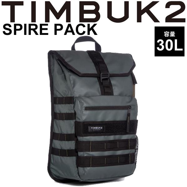 バックパック ティンバック2 TIMBUK2 スパイアパック Spire pack OSサイズ 30L/リュックサック ビジネス 通勤 鞄 A3サイズ対応 デイパック ザック 正規品/30634730【取寄】