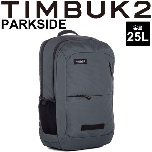 バックパック ティンバック2 TIMBUK2 パークサイドパック Parkside Pack OSサイズ 25L/リュックサック ビジネス 通勤 鞄 B4サイズ対応 正規品/38434730【取寄】