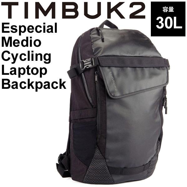 バックパック TIMBUK2 ティンバック2 エスペシャル・メディオパック OSサイズ 30L/リュックサック B4サイズ対応 メッセンジャー 自転車 サイクリスト 鞄 正規品/43532001【取寄】