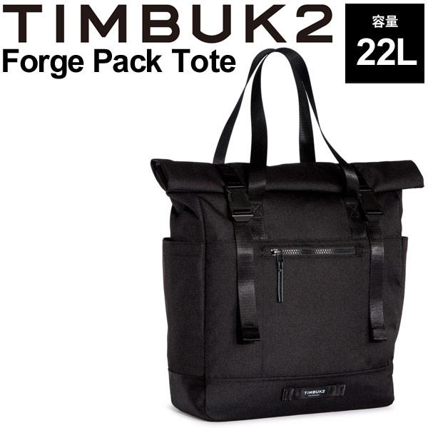 トートバッグ バックパック TIMBUK2 ティンバック2 フォージトート Forge Pack Tote OSサイズ 22L/リュックサック 手提げ 2WAY カジュアル 鞄 正規品/50736114【取寄】