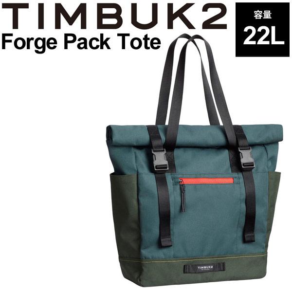 トートバッグ バックパック TIMBUK2 ティンバック2 フォージトート Forge Pack Tote OSサイズ 22L/リュックサック 手提げ 2WAY カジュアル 鞄 正規品/50737478【取寄】