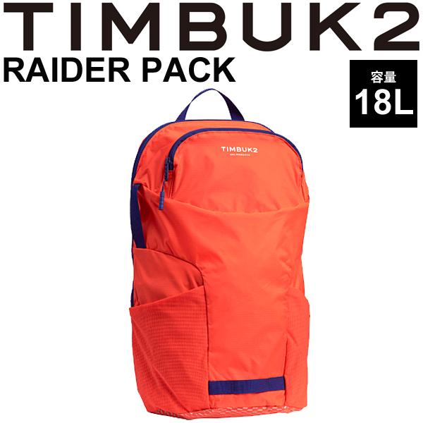 バックパック ティンバック2 TIMBUK2 レイダーパック Raider Pack OSサイズ 18L/メッセンジャー 自転車 サイクリング 小型 鞄 正規品/55131218【取寄】