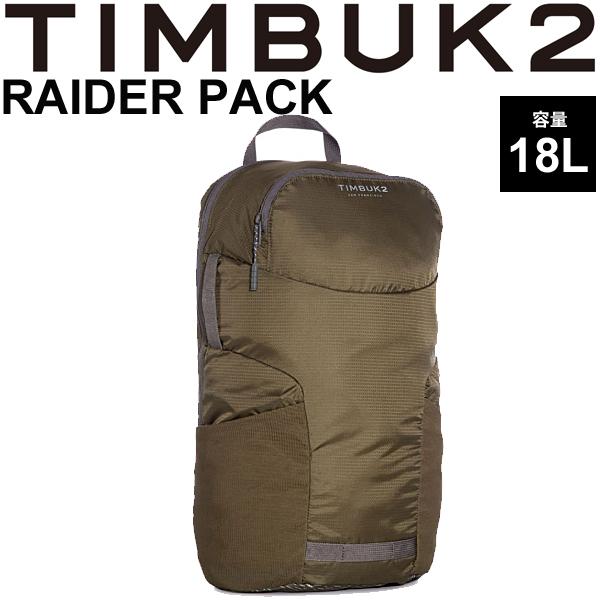 バックパック ティンバック2 TIMBUK2 レイダーパック Raider Pack OSサイズ 18L/メッセンジャー 自転車 サイクリング 小型 鞄 正規品/55134274【取寄】