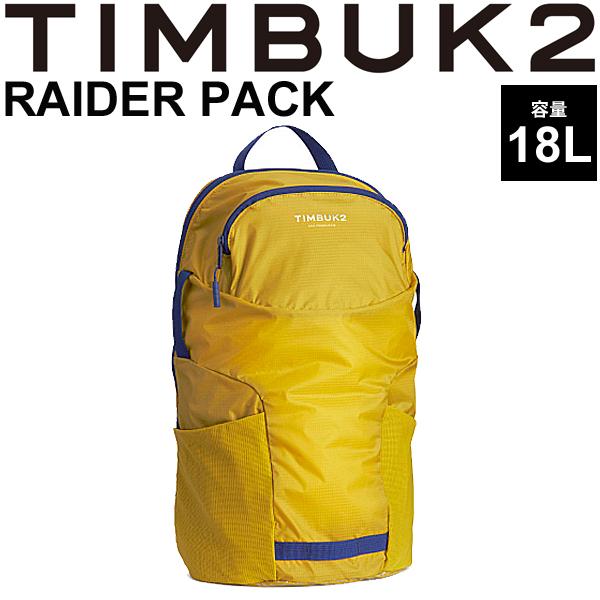 バックパック ティンバック2 TIMBUK2 レイダーパック Raider Pack OSサイズ 18L/メッセンジャー 自転車 サイクリング 小型 鞄 正規品/55135894【取寄】