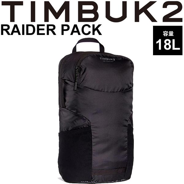 バックパック ティンバック2 TIMBUK2 レイダーパック Raider Pack OSサイズ 18L/メッセンジャー 自転車 サイクリング 小型 鞄 正規品/55136114【取寄】