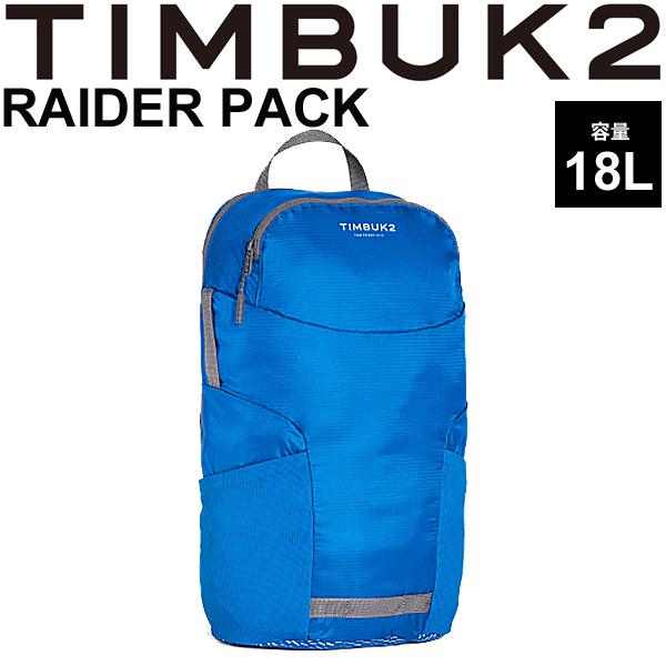 バックパック ティンバック2 TIMBUK2 レイダーパック Raider Pack OSサイズ 18L/メッセンジャー 自転車 サイクリング 小型 鞄 正規品/55137345【取寄】