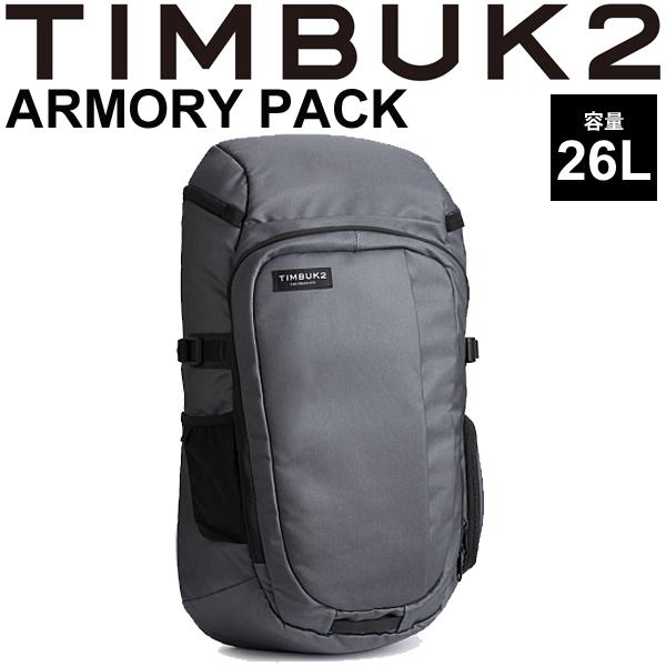 バックパック ティンバック2 TIMBUK2 アーマリーパック Armory Pack OSサイズ 26L/リュックサック ビジネス 出張 旅行 鞄 A3サイズ対応 デイパック ザック 正規品/55231314【取寄】