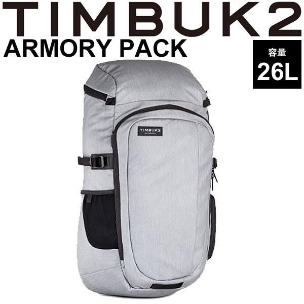 バックパック ティンバック2 TIMBUK2 アーマリーパック Armory Pack OSサイズ 26L/リュックサック ビジネス 出張 旅行 鞄 A3サイズ対応 デイパック ザック 正規品/55231909【取寄】
