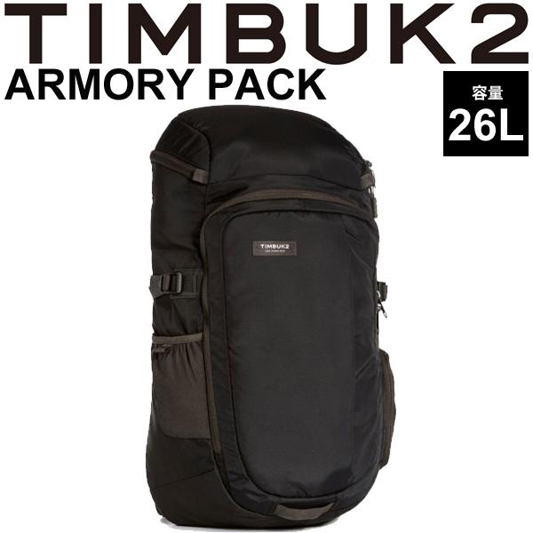 バックパック ティンバック2 TIMBUK2 アーマリーパック Armory Pack OSサイズ 26L/リュックサック ビジネス 出張 旅行 鞄 A3サイズ対応 デイパック ザック 正規品/55236114【取寄】