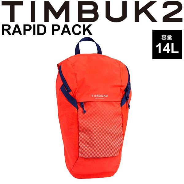 バックパック ティンバック2 TIMBUK2 ラピッドパック RAPID PACK OSサイズ 14L/メッセンジャー 自転車 サイクリング 軽量 鞄 正規品/57631218【取寄】