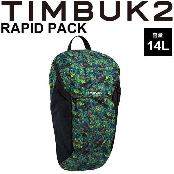 バックパック ティンバック2 TIMBUK2 ラピッドパック RAPID PACK OSサイズ 14L/メッセンジャー 自転車 サイクリング 軽量 鞄 正規品/57634775【取寄】
