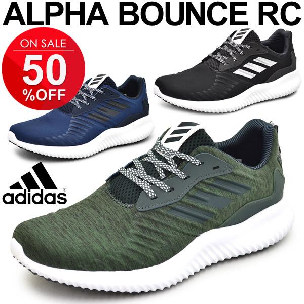 fbf778177 Adidas men running shoes adidas アルファバウンス RC running jogging man 2E shoes  B42650 B42652 shoes Alpha BOUNCE RC  AlphaBounce-RC