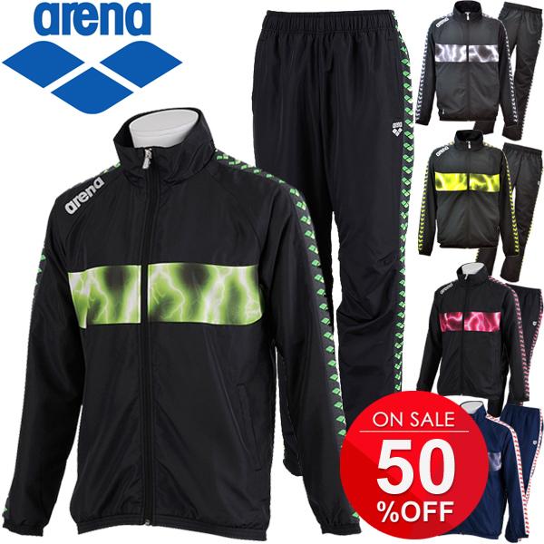 arena アリーナ/ウインドブレーカー&パンツ 上下セット/ARF6502 ARF6504P