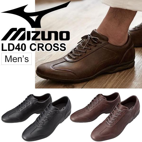 ウォーキングシューズ メンズ ミズノ Mizuno LD40 CROSS 紳士靴 ワイドラスト 3E相当 天然皮革 男性用 通勤靴 ビジネス カジュアル 旅行 くつ/B1GC1523【取寄】【返品不可】