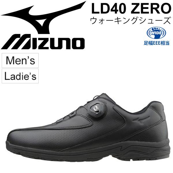 ウォーキングシューズ メンズ レディースMizuno ミズノ LD40 Boa ワイドラスト 3E相当 天然皮革 ボアクロージャーシステム 紳士靴 婦人靴 カジュアル 旅行 くつ /B1GC1526【取寄】【返品不可】