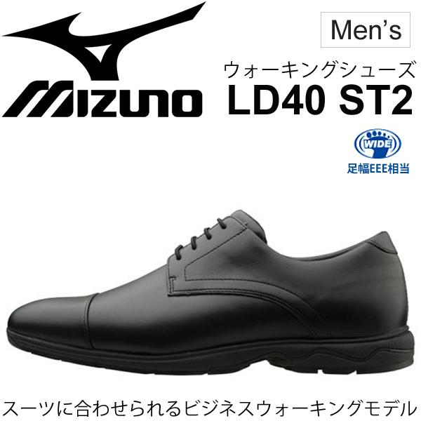 ウォーキングシューズ メンズ ミズノ Mizuno LD40 ST2 ビジネスシューズ 紳士靴 ワイドモデル 3E相当 天然皮革 レザー ストレートチップ くつ/B1GC1621 【取寄】【返品不可】