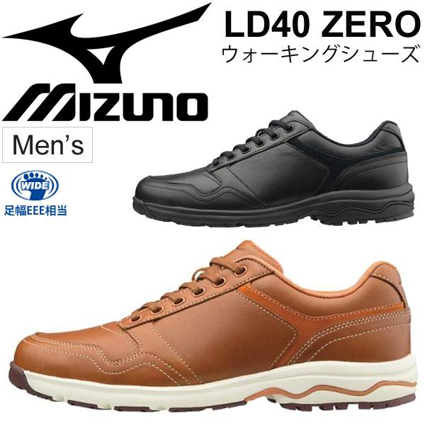 ウォーキングシューズ メンズ Mizuno ミズノ LD40 ZERO 紳士靴 ワイドラスト 3E相当 男性用 通勤靴 天然皮革 ビジネス カジュアル 旅行 くつ/B1GC1714【取寄】【返品不可】