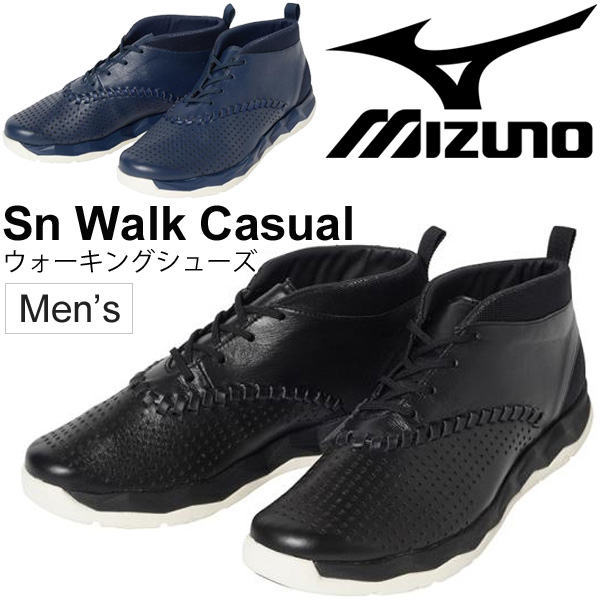 ウォーキングシューズ メンズ Mizuno ミズノ Sn ウォーク カジュアル 紳士靴 Sn Walk レザーシューズ 天然皮革 男性用 カジュアル くつ/B1GE1842【取寄】【返品不可】