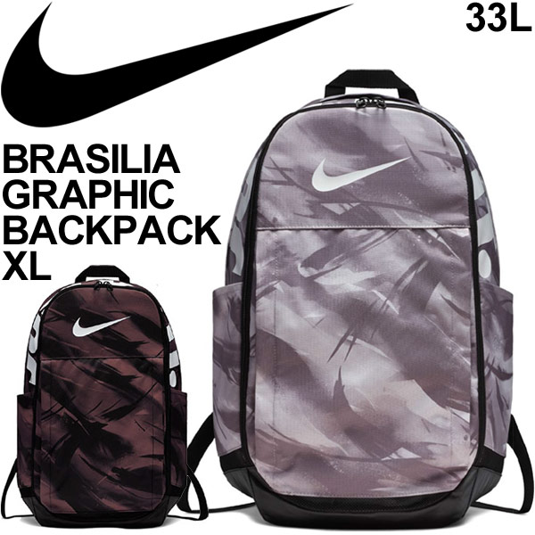 Backpack men Nike NIKE Brasilia graphic XL size 33L sports bag rucksack day  pack training gym sports casual commuting attending school student bag bag    ... 98d32eb0433e0