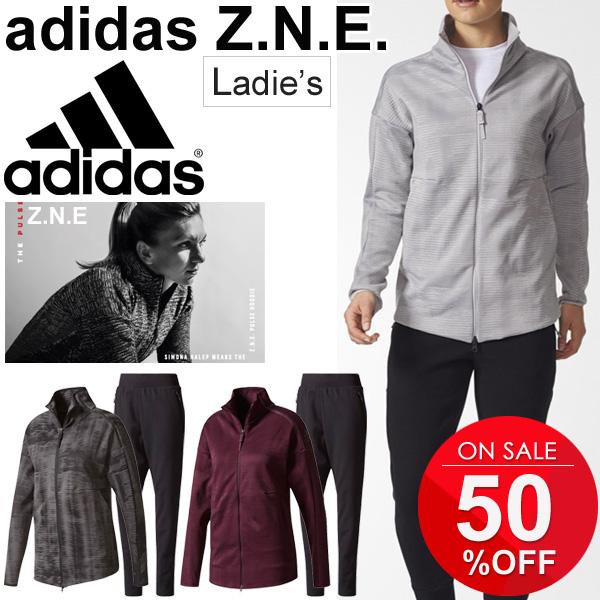 トレーニングウェア ジャケット パンツ 上下セット レディース アディダス adidas ZNE パルスカバーアップ ストライクパンツ 女性用 スポーツウェア Z.N.E(ゼット エヌ イー)/DJE35-DTU87