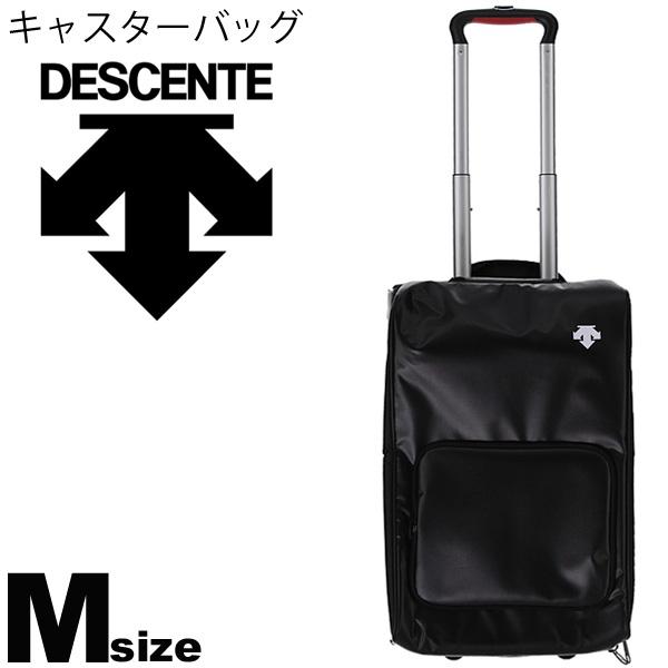 キャリーバッグ DESCENTE デサント キャスターバッグM キャーリーケース スーツケース メンズ レディース 旅行 トラベル 鞄 かばん/DMC-8802【取寄】【ギフト不可】