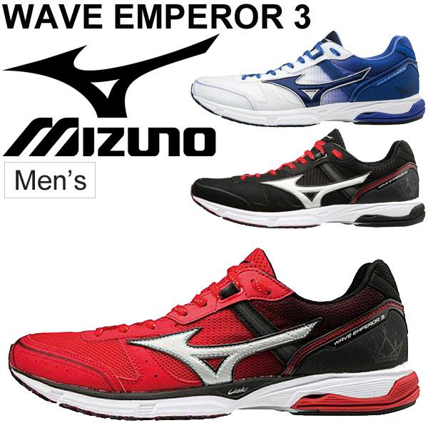 ランニングシューズ メンズ Mizuno ミズノ ウエーブエンペラー3 マラソン フルマラソン サブ2.5~サブ3.5 男性用 上級者 靴 2E レーシングシューズ/J1GA1876【取寄】【返品不可】
