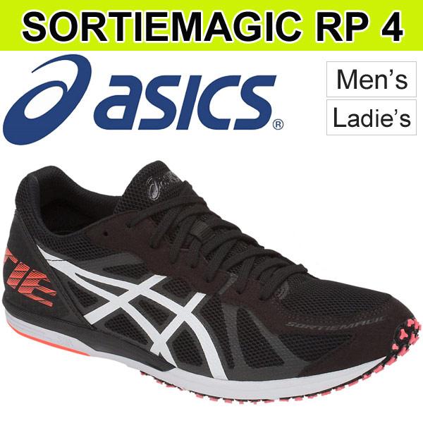 ランニングシューズ メンズ レディース/アシックス asics SORTIEMAGICRP 4 ソーティーマジック/レーシングシューズ マラソン サブ2.5 サブ3 駅伝 陸上 上級者 男女兼用/TMM467