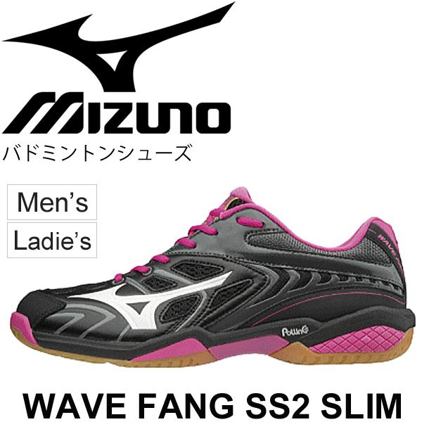 バドミントンシューズ メンズ レディース ミズノ mizuno ウエーブファング SS2 スリム ローカット WAVE FANG 2E相当 男女兼用 靴/71GA1712【取寄】【返品不可】