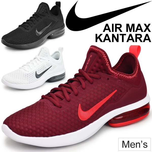 Running shoes men Nike NIKE Air Max cantala AIR MAX KANTARA low frequency cut sneakers man jogging training gym shoes sports shoes 908982