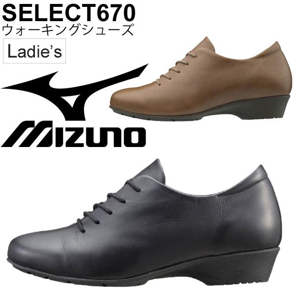 ウォーキングシューズ レディース ミズノ mizuno セレクト670 女性用 くつ 2E相当 婦人靴 ミセス 通勤靴 天然皮革/B1GH1871【取寄】【返品不可】