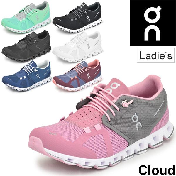 ランニングシューズ レディース オン On クラウド マラソン ジョギング トレーニング 女性用 スニーカー 190003W 190005W 190001W 1999988W スポーツシューズ/CloudW-