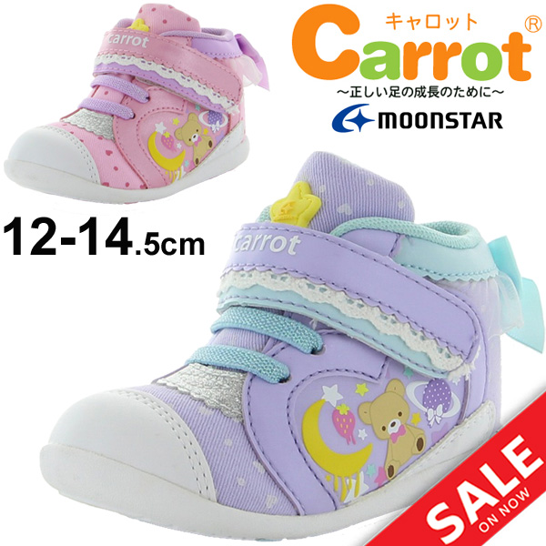 e8d2ef9ae9ef0 Child child どもゆめかわ / MoonStar carrot child shoes 12.0-14.5cm higher  frequency elimination sneakers infant girl baby shoes pastel color ...