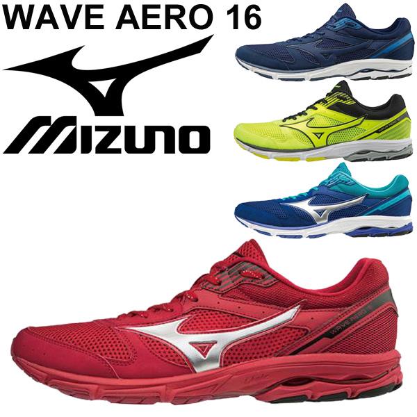 ランニングシューズ メンズ Mizuno ミズノ WAVE AERO 16 ウエーブエアロ16 マラソン フルマラソン サブ4~サブ4.5 靴 ジョギング トレーニング 2E 男性用 スポーツシューズ/J1GA1735【取寄】【返品不可】
