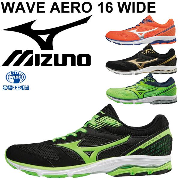 ランニングシューズ メンズ Mizuno ミズノ WAVE AERO ウエーブエアロ16 ワイド 男性用 幅広 3E マラソン フルマラソン サブ4~サブ4.5 靴 トレーニング/J1GA1736【取寄】【返品不可】