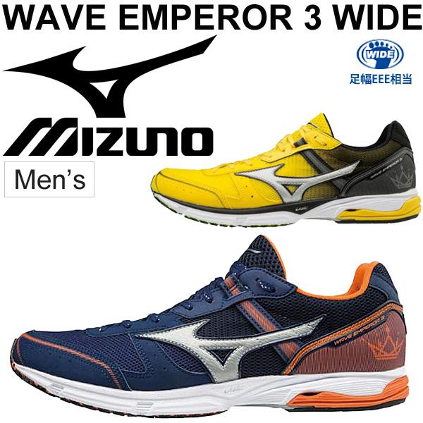 ランニングシューズ メンズ ミズノ Mizuno ウエーブエンペラー3 WIDE マラソン フルマラソン サブ2.5~サブ3.5 男性用 上級者 靴 3E 幅広 レーシング/J1GA1877【取寄】【返品不可】