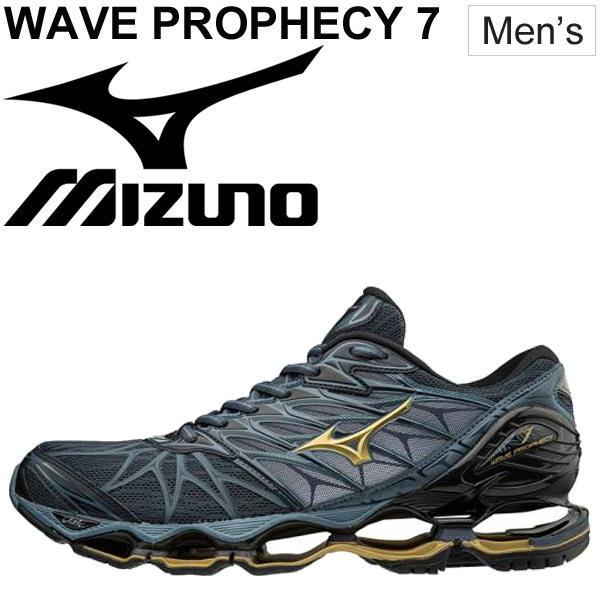 ランニングシューズ メンズ ミズノ mizuno/ウエーブプロフェシー7 WAVE PROPHECY 7/マラソン サブ4.5 トレーニング ファンラン 男性用 2E相当 靴 スポーツシューズ/J1GC1800【取寄】【返品不可】