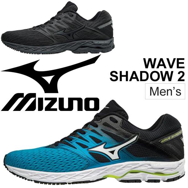 ランニングシューズ メンズ ミズノ mizuno WAVE SHADOW ウエーブシャドウ2 マラソン サブ4.5 サブ4 男性用 2E相当 靴 トレーニング ジョギング レーシングシューズ/J1GC1830【取寄】【返品不可】