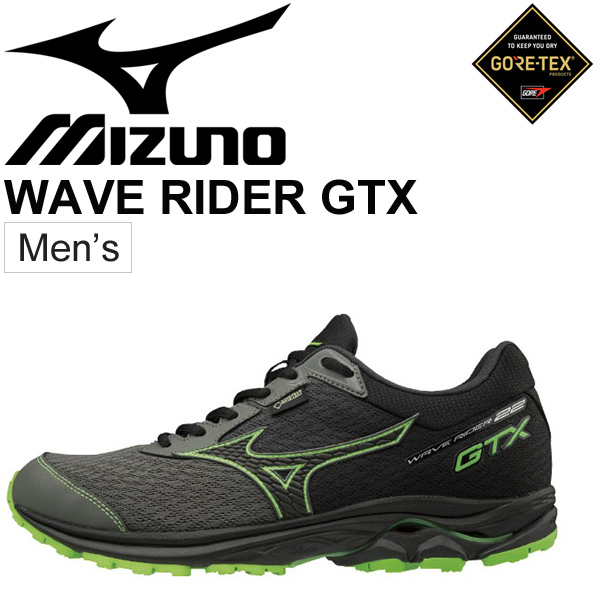 ランニングシューズ メンズ ミズノ mizuno WAVE RIDER GTX ウェーブライダー ゴアテックス GORE-TEX マラソン トレイルランニング 男性用 2E相当 スポーツシューズ/J1GC1879【取寄】