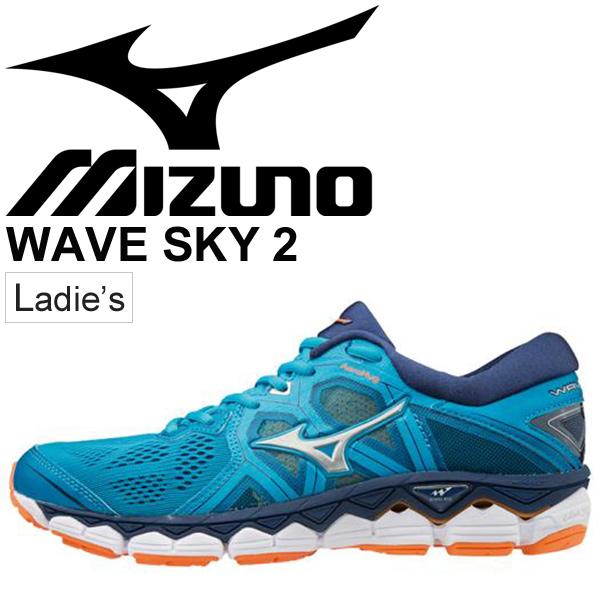 ランニングシューズ レディース ミズノ mizuno ウエーブスカイ2 WAVE SKY マラソン 完走 ファンラン ジョギング 女性用 2E相当 靴 スポーツシューズ/J1GD1802【取寄】